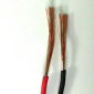 供应RV单支软电线,单支控制软线,电子线,铜芯软电线